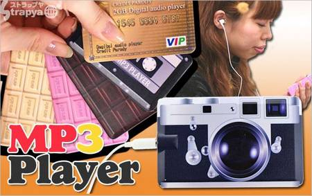 Strapya Bank Card MP3 Player