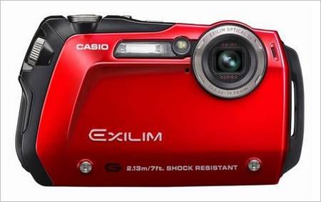 casio_exilim_exg1_digital_camera_1.JPG