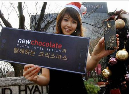 LG New Christmas Edition Chocolate BL40 Coming Soon