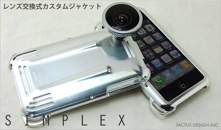 factron_simplex_iphone_case_1.JPG