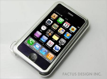 factron_simplex_iphone_case_3.JPG