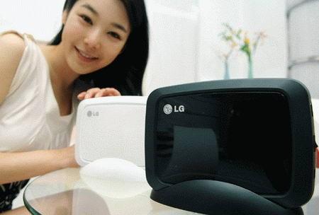 lg-xg1-chic-external-hard-drive-1.jpg