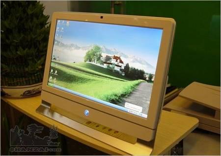 An-in-one Desktop PC Called Shanzhai
