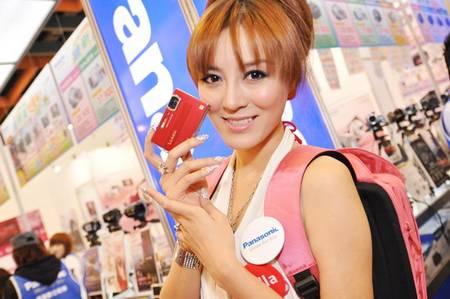 gadgets_show_girls_19.jpg