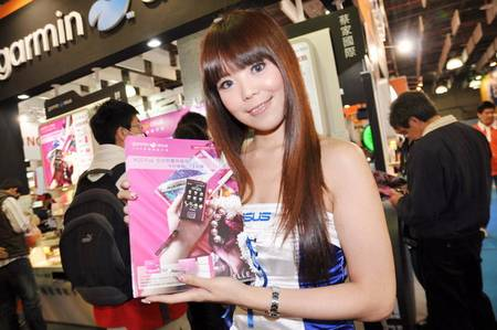 gadgets_show_girls_2.jpg