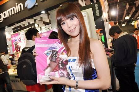 gadgets_show_girls_2.jpg