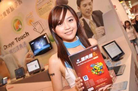 gadgets_show_girls_22.jpg