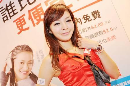 gadgets_show_girls_39.jpg