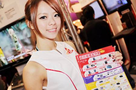 gadgets_show_girls_8.jpg