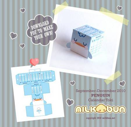 Make sweet 2010 calendar paper box by yourself