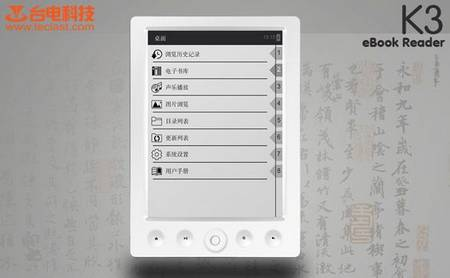 Teclast K3 ebook reader can speak Chinese and English