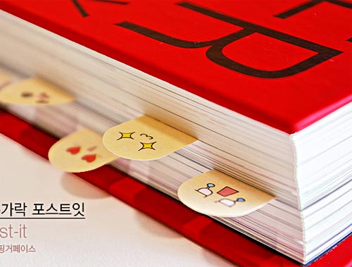 Sweet cartoon sticky memo pad inspired from fingers