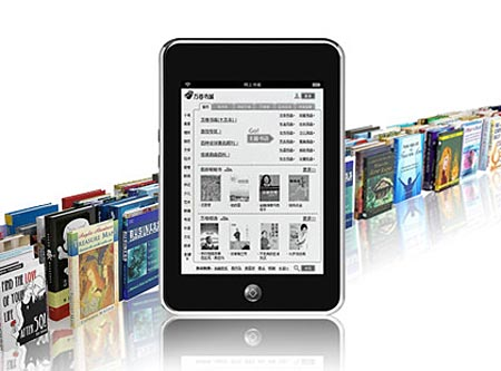 ipad_ebook_reader_yinlips.jpg