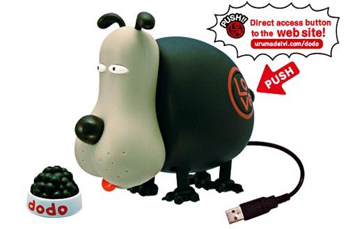 Cute dodobongo USB PC companion dog