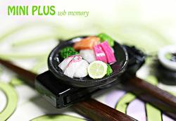Mini Plus Really Delicious USB flash drive