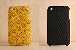 Otsuriki iPhone Leather Case from Japan