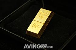 Gold brick USB flash drive by Gold Noble