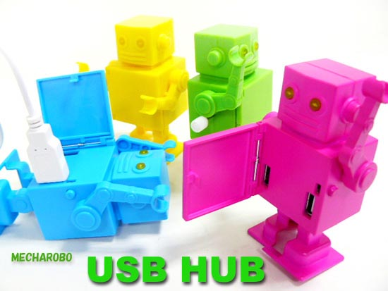 Cute Robot USB Hub