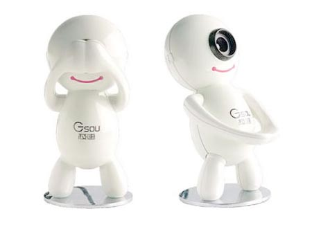 Gsou cute robot anti-peep USB webcam