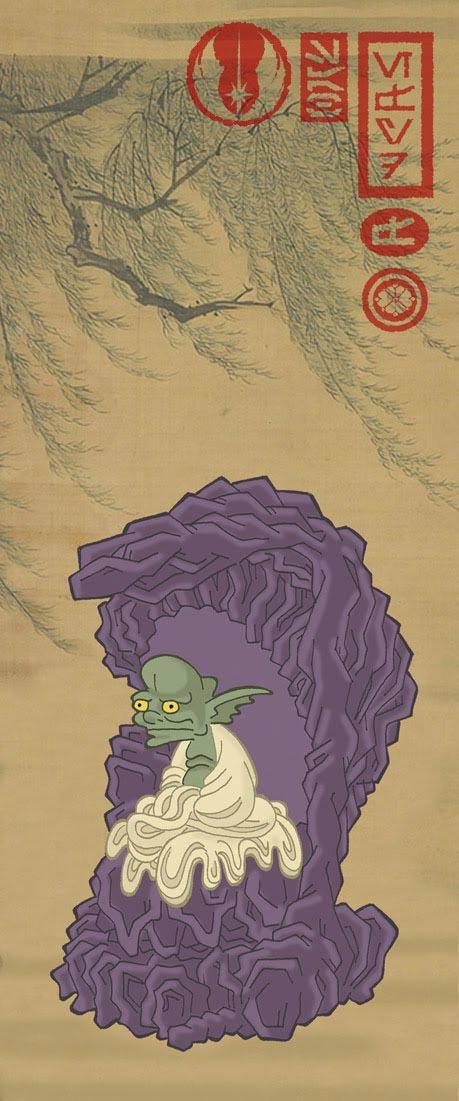 Samurai enjoy geisha - 1 part 9