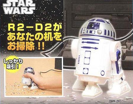 star_wars_r2_d2_usb_desktop_cleaner_1.jpg