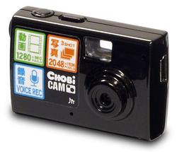 Mini Digital Camera by Chobi