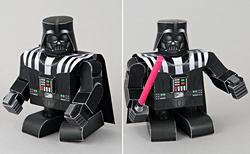 star wars darth vadar papercraft