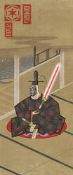 Samurai Star Wars in Edo Ukiyoe - Darth Vader