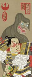 Samurai Star Wars in Edo Ukiyoe - Han Solo & Chewbacca the Oni