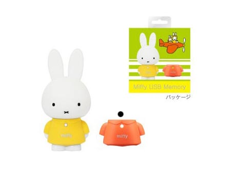 Miffy Bunny Usb Flash Drive