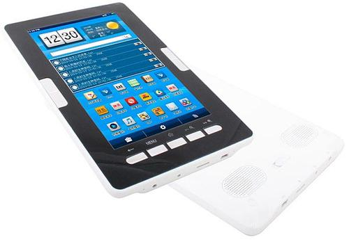 Natural Sound EB710 eBook Reader with Colorful TFT LCD Screen