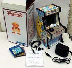 Mini Arcade shaped GameBoy Mod