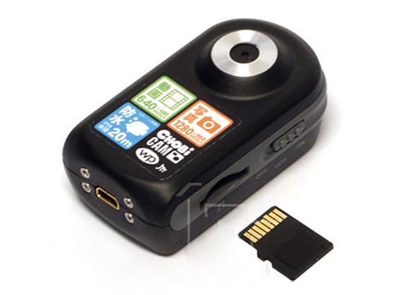 miniature wireless camera
