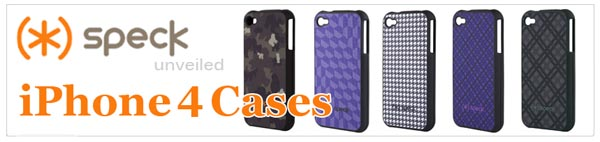 Speck Unveiled iPhone 4 Cases