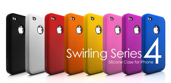 Bright Colorful Swirling iPhone 4 Case by More-Thing