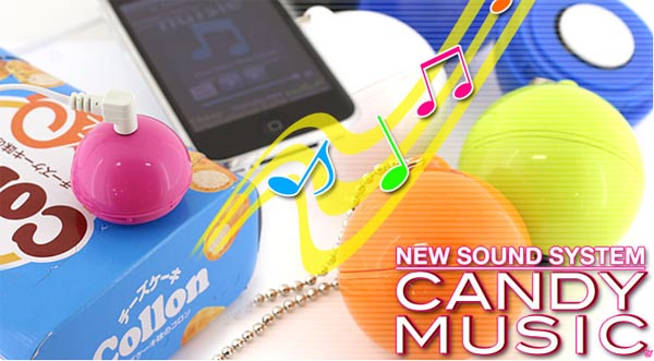 Cute Candy Mini Speaker Cell Phone Charm