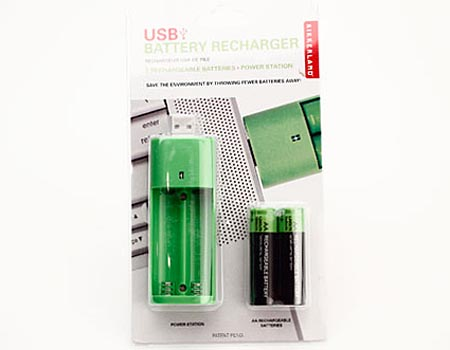 Portable USB Battery Charger