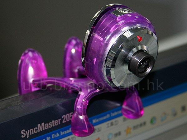 Cute Happy-Kid USB Webcam