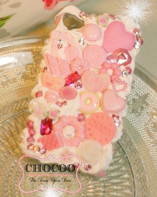 Delicious Chocoo Creamy Swarovski Crystals iPhone 4 Case