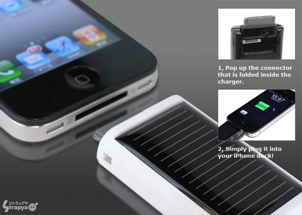 Eco 2 iPhone 4 Portable Solar Charger