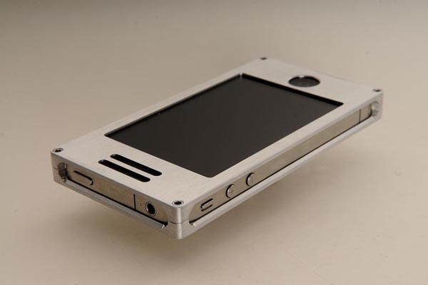 EXOvault Metal iPhone 4 Cases