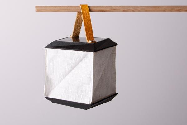 Foldable Solar Powered Portable Lamp by Jesper Jonsson