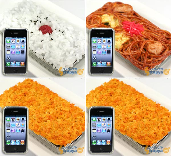 iphone covers 4
