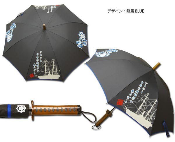 Japanese Styled Samurai Sword Umbrella Gadgetsin