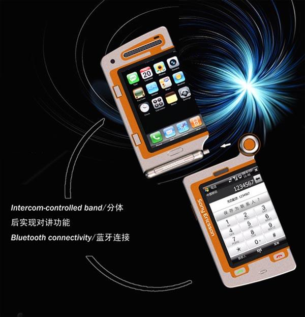 Iphone Se Flip Case Leder