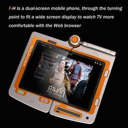 Sony Ericsson FH Concept Cell Phone for Better Visual Experience
