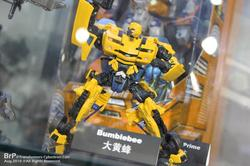 Bumblebee Appears at Transformers Cybertron Annual Conference 2010