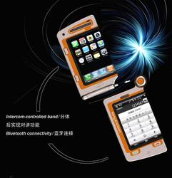 sony_ericsson_fh_concept_cell_phone_for_better_visual_experience_6.jpg