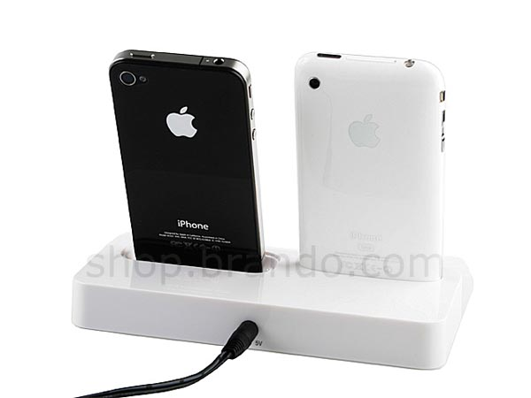 Dual iPhone iPod Charging Station