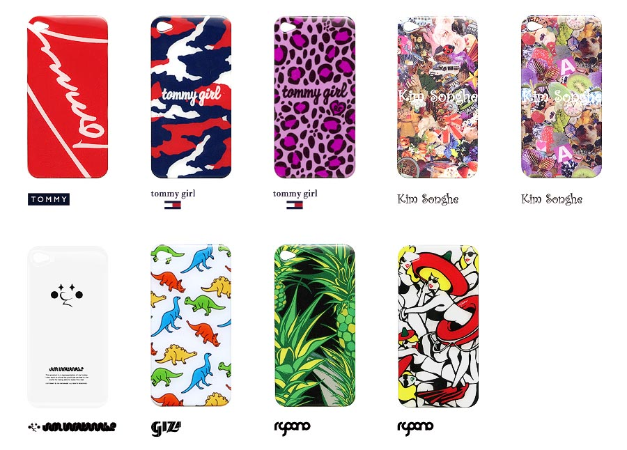 Fashionable Iphone 4 And 3g Cases From Zozotown Iphone Protector